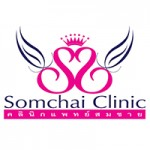 Somchai Clinic