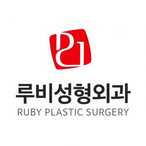 Ruby Plastic Surgery